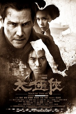 Man_Of_Tai_Chi_Unhinged_Action_Review