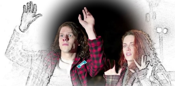 American_Ultra_Movie_Scene_Light_It