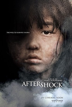 After_Shock_Unhinged_Drama_Review